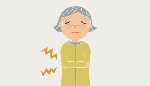 加齢に伴う胃腸不調にお悩みの方