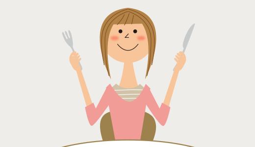 簡単・健やかな食事をしたい方