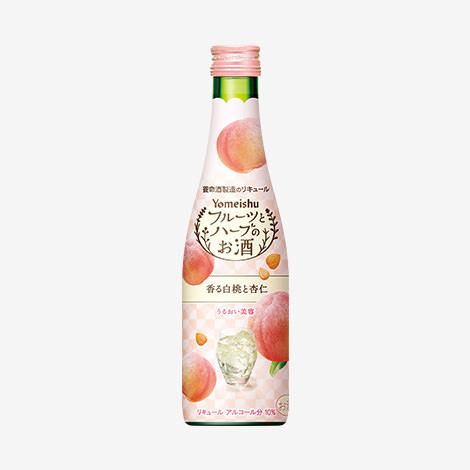 フルーツとハーブのお酒